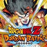 DragonBallZDokkanBattleHack